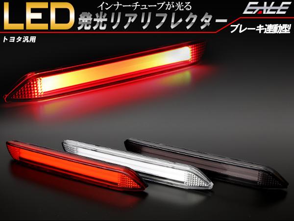 LagerfeuerOsterfeuer1:120 TT LED Flackerlicht realistischer Feuereffekt